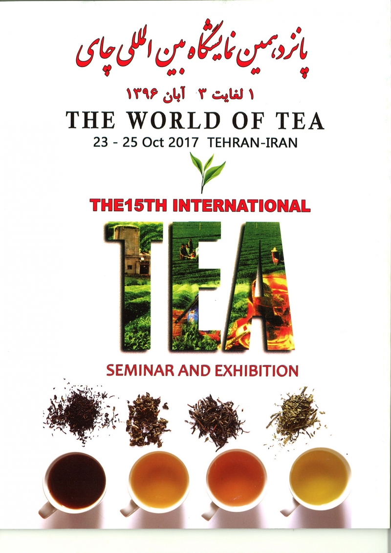 The World of Tea, Teheran